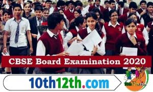 दिल्ली बोर्ड परीक्षा होगी क्या रद्द 2020