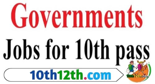 10वीं पास वाले कौन-कौन सी सरकारी नौकरी पा सकते हैं?