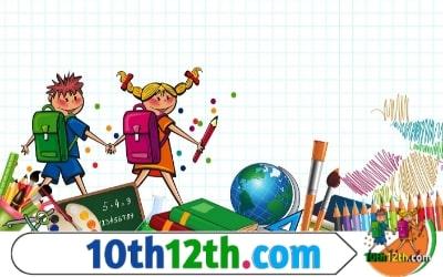 यूपी बोर्ड परीक्षा 10वीं और 12वीं का परिणाम जून 2020 में जारी होगा